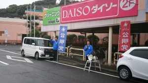 DSC_3001