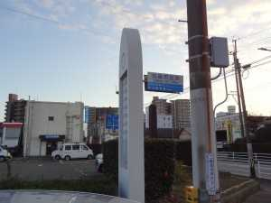 DSC06226筑後市役所私道舗装助成 (3)