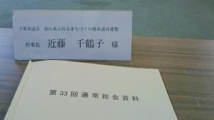 NEC_0009