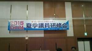 NEC_0015