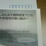 NEC_0019