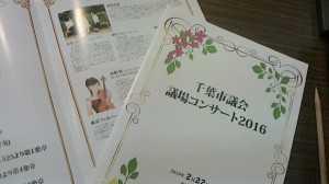 NEC_0058