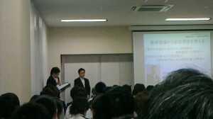 NEC_0088