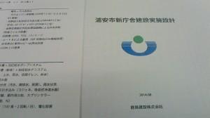 NEC_0160
