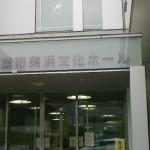 NEC_0231