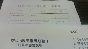 NEC_0261