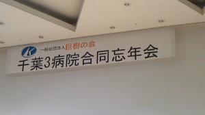 NEC_0287