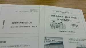 NEC_0288