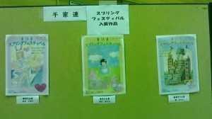 NEC_0294