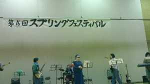 NEC_0297