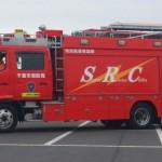 消防1 (1)