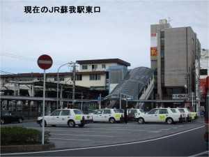 蘇我駅東口広場の拡張に向けた取り組み_4