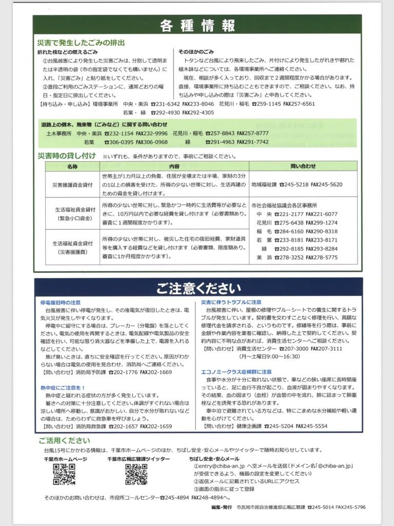 EFB95BDE-79E6-4C26-9AE3-898825EED3D8