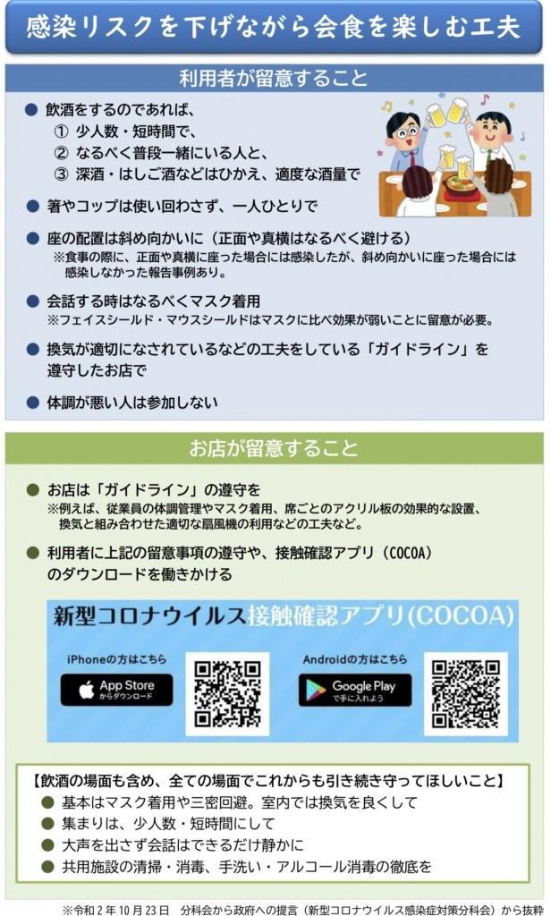 D7EC1EBD-C757-45C3-8ACD-497A87A1D2CA