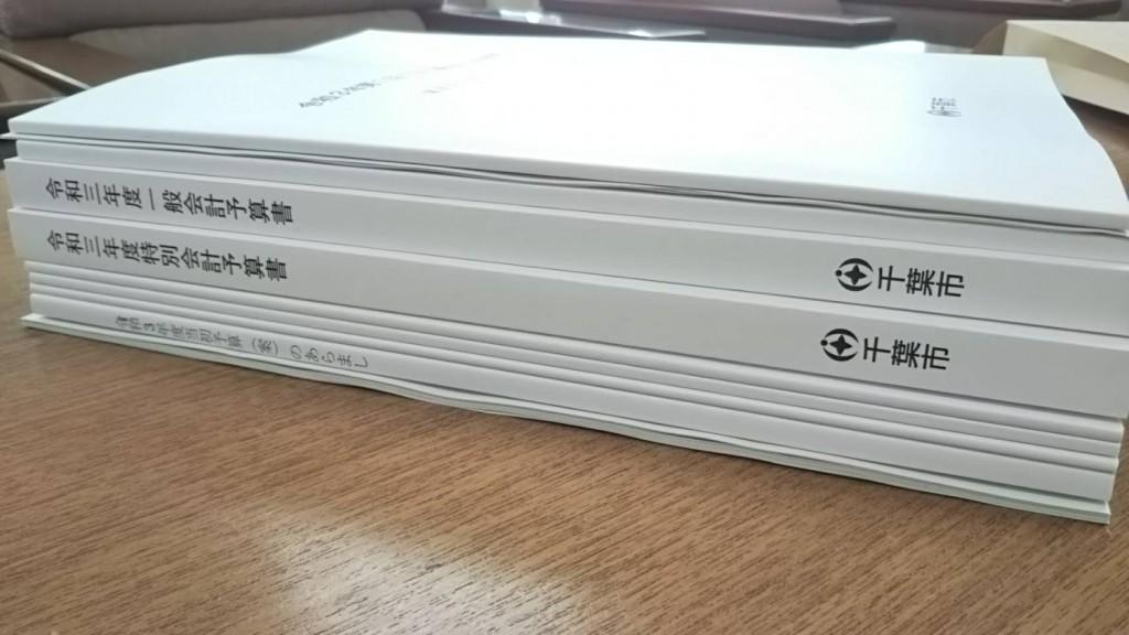 9A1F826B-C88A-43AA-A55A-1A6EC44597FE