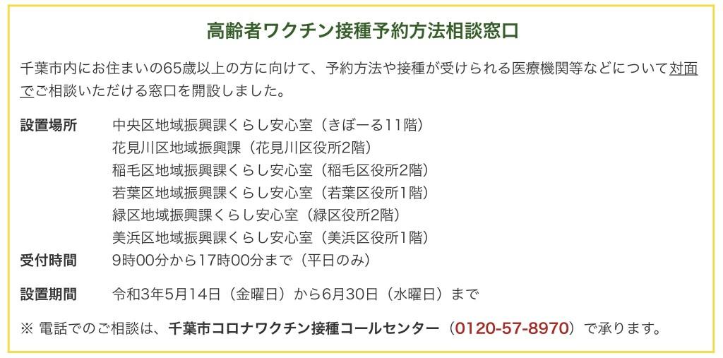 A1830211-5535-46A0-9C8C-41AC18F8CE54