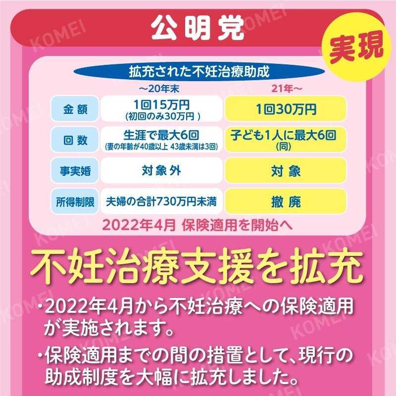 2242BB80-BBBD-4952-AEA6-D774C81D986D