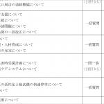 IMG_6687
