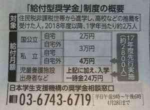 P1290858