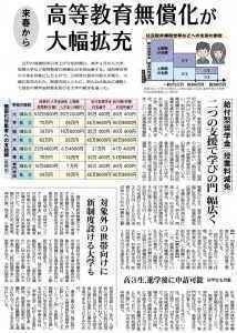 share_10.jpg
