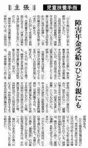 share_18.jpg
