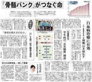 share_19.jpg