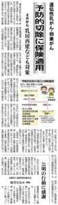 share_20.jpg