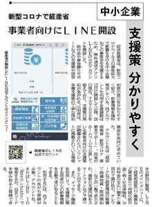 share_26.jpg