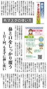 share_27.jpg