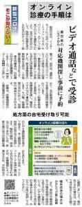 share_28.jpg