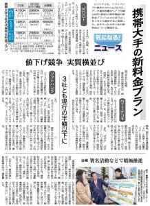 share_25.jpg