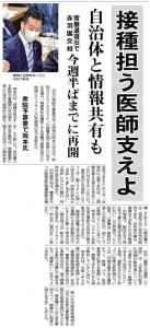 share_16.jpg