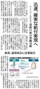share_22.jpg