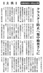 share_24.jpg