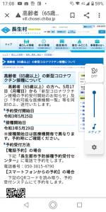 screenshot_20210512-170806.png