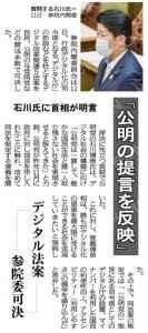 share_12.jpg
