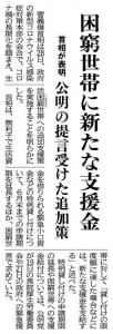 share_29.jpg