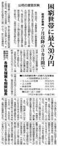 share_30.jpg