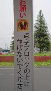 dsc_0767.jpg