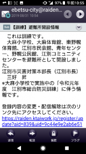 screenshot_20190831-105506.png