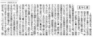 image-1_2.jpg