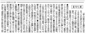 image-1_4.jpg