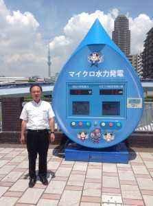 マイクロ小水力発電(江東区)③