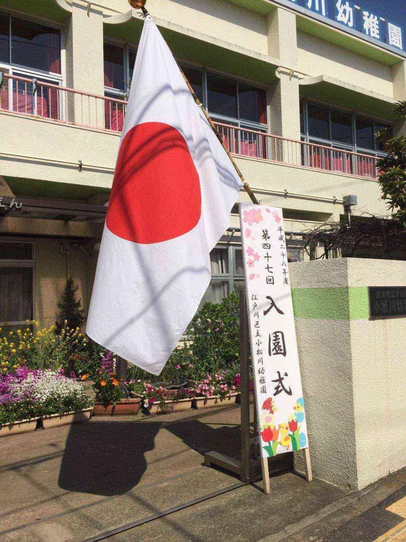 小松川幼稚園入園式