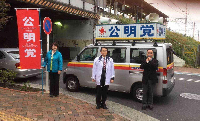 上野都議街頭