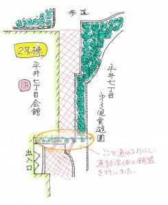 平井7丁目第3アパート通路設置