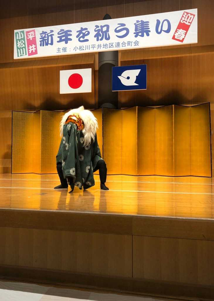 小松川平井連合町会新春の集い
