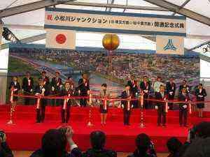 小松川ジャンクションの開通記念式典①