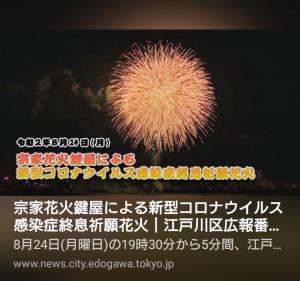 Screenshot_20200828-212347