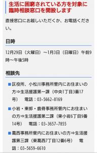 Screenshot_20201228-205935